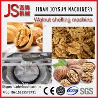Wholesale Environmental Protection Peanut Seeds Sheller Peanut Shelling Machine from china suppliers