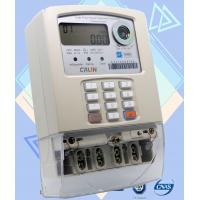 Wholesale Load Switch Single Phase Electric Meter , Prepayment Electricity Meters from china suppliers