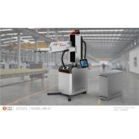 Wholesale 6 Axis Industrial Robot For Sheet-metal Workshop , 360º Beam Rotation Angle from china suppliers