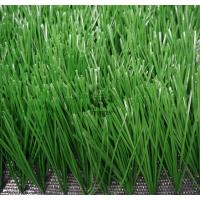 Wholesale professional 50mm height uv resistance artificial turf for football pitch from china suppliers