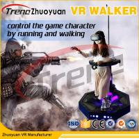 "Wholesale 3 PCS VR Games+ 4-6 PCS Update  Virtual Reality Walker Virtual Reality Treadmill With 42"" LCD Screen from china suppliers"