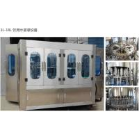 Wholesale Old Food and Beverage Filling Machinery and Equipment Second-hand Machinery from china suppliers