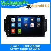 """Wholesale Ouchuangbo 9"""" digital screen auto radio gps navigation android 6.0 system for Chery Tiggo 3X 2016 with SWC USB AUX from china suppliers"""