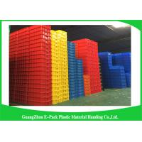 Wholesale HDPE Plastic Storage Trays Food Grade Recyclable Long Service Life 365 * 245 * 63mm from china suppliers