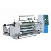 Wholesale QFJ-A Horizontal Slitting Machine from china suppliers