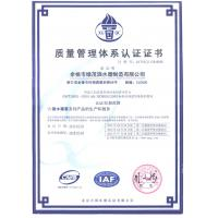 Yuyao Lumao Sprinkler Manufacturing Co., Ltd. Certifications