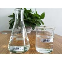 Wholesale Sodium Methoxide Synthesis Colorless To Pale Yellow Viscous Liquid from china suppliers