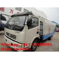 Wholesale dongfeng 4*2 LHD 120hp Euro 4 street sweeper truck for sale,best price factory sale road vacuum sweeping vehicle from china suppliers