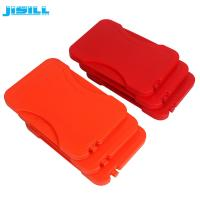 Buy cheap Durable PP Reusable Gel Heat Packs Warm 55 Degrees For Lunch Box from wholesalers