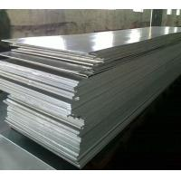 Buy cheap Anti - Corrosion Rolled Aluminum Sheet Good Plasticity For Building from wholesalers