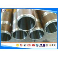 Wholesale E470 Hydraulic Cylinder Steel Tube Mechanical Engineering Tube With Honing Surface from china suppliers