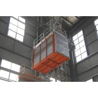 Wholesale 3.2 × 1.5 × 2.5m VFD Construction Lifts / Building Lifter High Reliability Euro Tech from china suppliers