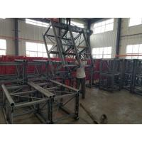 Wholesale Schneider Inverter FC Control Building Site Material Hoist About 3.2×1.4×2.2m 2000kg from china suppliers
