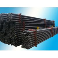 Buy cheap API 5DP Seamless Steel Drill Pipe from wholesalers