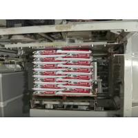 Wholesale Intelligent Automatic Palletizer Machine / High Level Palletizer For Cartons Stacking from china suppliers