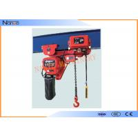 Wholesale Light And Durable Harrington Chain Hoist 3m To 130m Length Water Proof Push Button from china suppliers