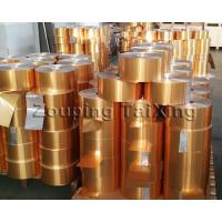 Wholesale golden aluminium foil for pharmacetical caps (8011) from china suppliers