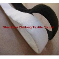 Wholesale High stretch breathable Weave deformation yarn elastic hook and loop fastener tape from china suppliers