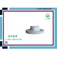 Wholesale Round PVC Blind Flange Spigot Adaptor Pipe Fitting For Pipe Connection from china suppliers