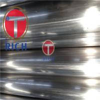Wholesale TORICH GB/T13296 304/316 Stainless Steel Tube Cold Drawn Steel Pipe from china suppliers