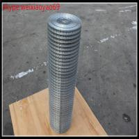 Wholesale SUS 302 304 316 304L 316L  stainless steel welded wire mesh,welded wire mesh from china suppliers
