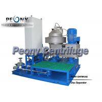 Wholesale self cleaning Centrifugal Oil Separator from china suppliers