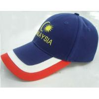 Wholesale 6 Panels baseball cap from china suppliers