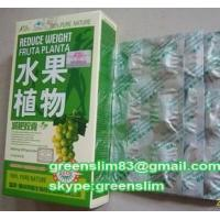 Buy cheap Reduce Weight Fruta Planta(GMS006) from wholesalers