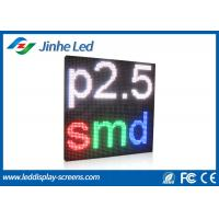 Wholesale Indoor Full Color LED Module Screen from china suppliers
