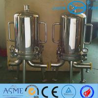 Buy cheap 8R 9R Sanitary Filter Housing For Sugar Syrups Beer Final Filtration from wholesalers