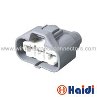 Wholesale 3P Female toyota Fan and electronic fan plug Automotive Connectors 6189-0588 from china suppliers