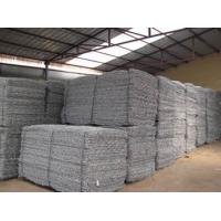 Quality Woven Gabion Basket for sale