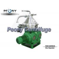 Wholesale Food Centrifuge / Disc Type Centrifuge for Vegetable Oil Extraction from china suppliers