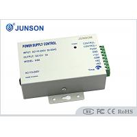 Buy cheap Smallest power supply control for access control system with remote control interface from wholesalers