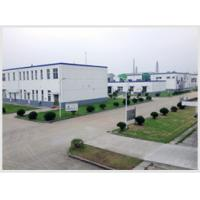 Zhuhaishi  Shuangbojie  Technology  Co.,ltd