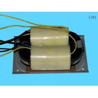 Buy cheap Audio transformer from wholesalers