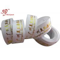 Wholesale 25mm thick grosgrain Hot stamping ribbon printed With Gold Logo from china suppliers