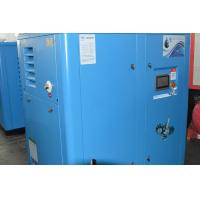 Wholesale VFD VSD Water Lubrication Energy Saving Oil Free Screw Air Compressor For Textile , Medical from china suppliers