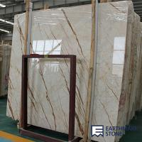 Wholesale Crema Eva Beige Marble Slab from china suppliers