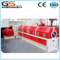 Wholesale LDPE extruder machine from china suppliers