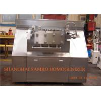 Wholesale Large capacity Hydraulic type two stage Homogenizer , milk pasteurizer and Homogenizing from china suppliers