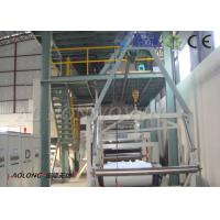 Wholesale 4200mm Single beam PP PP Non Woven Fabric Making Machine For Shopping Bag from china suppliers