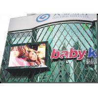 Wholesale IP65 / IP54 High Brightness P20 Outdoor LED Display Video Wall with Silan / Epistar 6500 Cd/㎡ from china suppliers