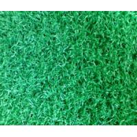 Buy cheap Red 55000 Cluster /m2 4000 Dtex Field Turf Artificial Grass for Garden, Balcony Decoration from wholesalers