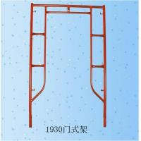 Quality Panited Galvanized Coated Frame Scaffolding Popular in Construction for sale