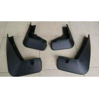 Wholesale Accessory Plastic Car Mud Flaps Replacement For Nissan Murano from china suppliers