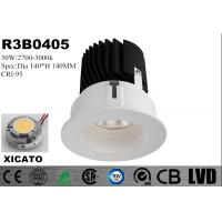 Wholesale Good Luminous High CRI LED Downlight IP20 36 / 45 / 60 Degree Beam Angles from china suppliers