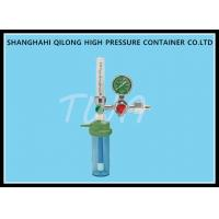 Wholesale Precision Medical High Pressure Gas Portable Oxygen Regulator 0.2-0.3mpa Exit Pressure from china suppliers