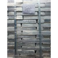 Buy cheap high quality manufacture magnesium ingot, Magnesium barren 99.9%min by SGS/ C STENWEIG TEST from wholesalers