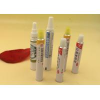 Wholesale 5ml Metal Squeeze Eye Ointment Tube 99.7% Purity Aluminum Material from china suppliers